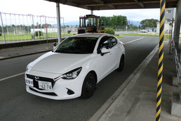 滋賀 県 運転 免許 センター