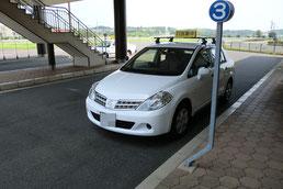 島根県運転免許センター試験車両