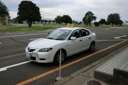 福井県運転者教育センター試験車両