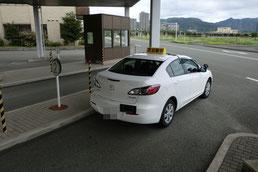山口県総合交通センター試験車両