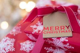 恋人とクリスマス過ごしませんか?