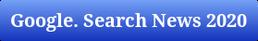 Google. Search News 2020.  Показ новостей в поиске Гугл.