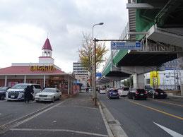 東大阪,河内小阪,不動産,住家,すみか,sumika,大発ビル