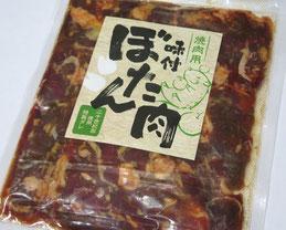 味付け焼肉用イノシシ肉 内容量400g