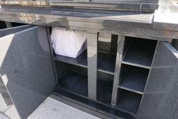 岐阜県 美濃市 永昌院の永代供養墓。全骨も納めることが可能です。