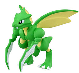 Sichlor Pokemon Miniatur