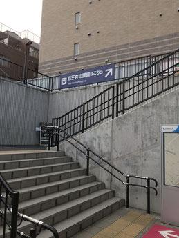 階段を上り