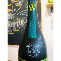 W穀良都50純米無濾過原酒 渡辺酒造店 日本酒