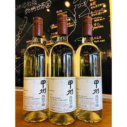 グレイス甲州鳥居平畑 中央葡萄酒 日本ワイン