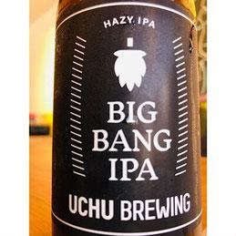 宇宙ビール UCHU BREWING BIG BANG IPA