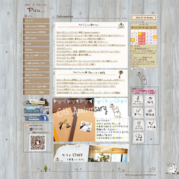 cafe & gallery Puu...様 ホームページ