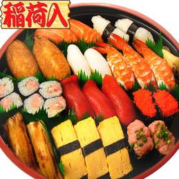 港区 赤坂 寿司 出前