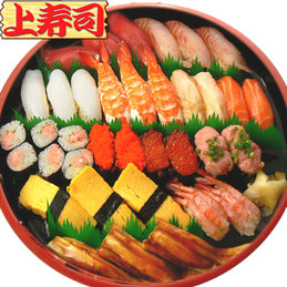 港区 芝 寿司 出前