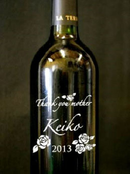 母の日ワインシルバー ¥4,200