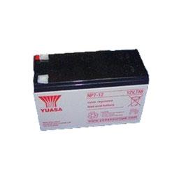 Batterie 12 Volt - 7 Ampères YUASA pour motorisations à roue AKIA France System