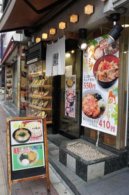 富士そば「高田馬場駅前店」さんも頑張って24時間営業!