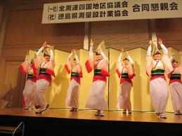 娯茶平の女踊り