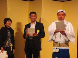 娯茶平七代目連長岡秀昭氏から阿波踊りの免許皆伝を授かる公文副会長