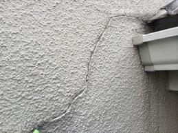 外壁のヒビ割れ クラック