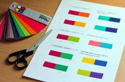 U-colors (ユー・カラーズ)  カラー講座色のおけいこ 講師:千葉真須美