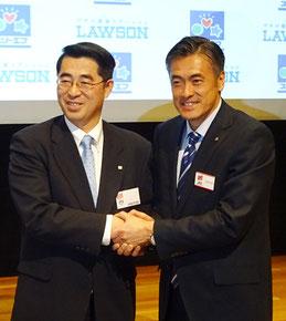 中居社長(左)と玉塚社長
