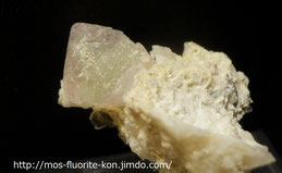 Nevada Fluorite