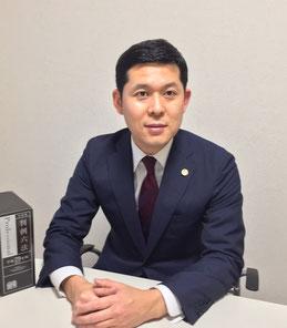 あかし総合法律事務所の弁護士橋本竜彦・京都弁護会会所属