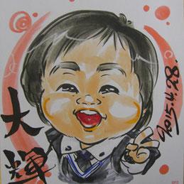 千葉県木更津市で似顔絵イベント