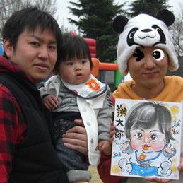 栃木県壬生町に似顔絵イベント