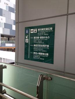 新川崎歯科医院 ファミリー歯科の道順案内④