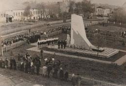 открытие памятника Неизвестному солдату-1966 год