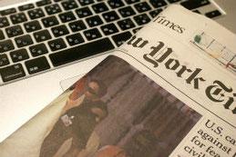 【画像】パソコンと新聞