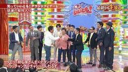 昨日、「笑っていいともグランドフィナーレ」を見てて共演NG芸人たちがタモリさんの元に集結!