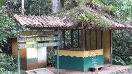 Soberania National Park Entrance