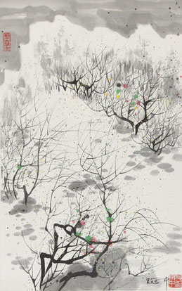 "( presumably) Wu Guanzhong, ""Spring"", ink on paper, 53 x 33 cm"