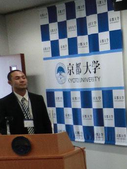 ▲京都大学大学院医学研究科青山朋樹准教授