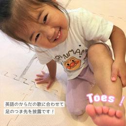 からだの歌では「toes」で足のつま先を見せてくれました