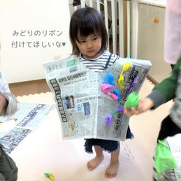 新聞紙でお洋服をつくりました!リボンもつけてとってもおしゃれ