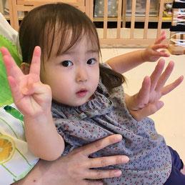 指を使いながら英語で数字を学びました!