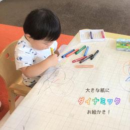 テーブルいっぱいの模造紙にダイナミックにお絵描き