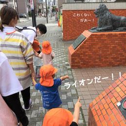 ライオンを発見して、少し怖がる子もいましたが、興味が勝りじっくりライオンと見つめ合いました。
