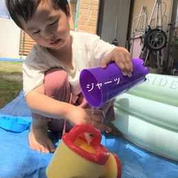 ジョウロに水を移すのが特に楽しいようです。