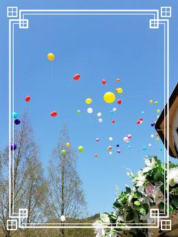 おまけ⭐️ 幸せの風船ー青空へ