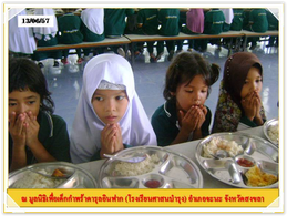 Darulinfag for abandoned children Foundation (Sasanabumrung School), in Amphur Jana, Songkla, Southern Thailand