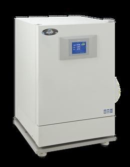 NuAire Incubator NU-8600 series