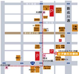 ゆず鍼灸治療院の地図