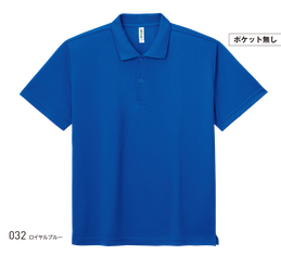 お得な個人ネームパックのポロシャツ00302の写真