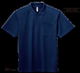 お得な個人ネームパックのポロシャツ00330の写真