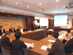 第24回京都府貨物自動車運送適正化事業実施機関評議委員会