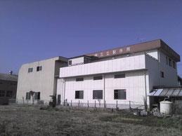 土木 建設 産業機械 株式会社三立製作所